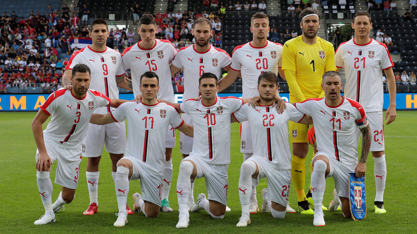 Сербия состав по футболу [PUNIQRANDLINE-(au-dating-names.txt) 65