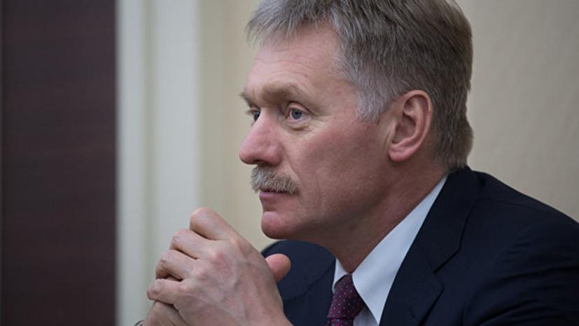 Песков отреагировал на сообщения СМИ о словах Трампа про признание Крыма российским