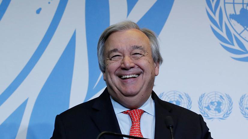 Генсек ООН 20—21 июня посетит Россию