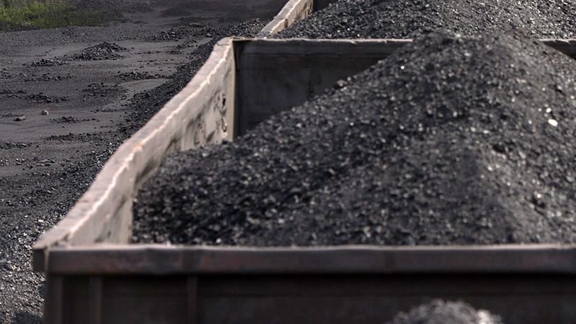 В Подмосковье четыре вагона с углём сошли с рельсов