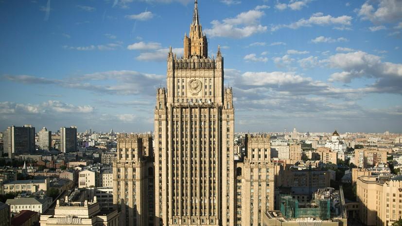 В МИД России призвали к пересмотру режима санкций СБ ООН в отношении КНДР