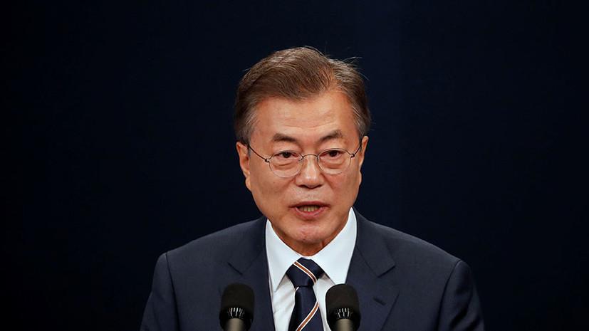 Президент Южной Кореи выступит в Госдуме