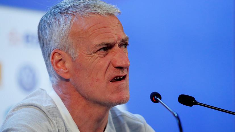 Главный тренер сборной Франции прокомментировал решение Гризманна остаться в «Атлетико»