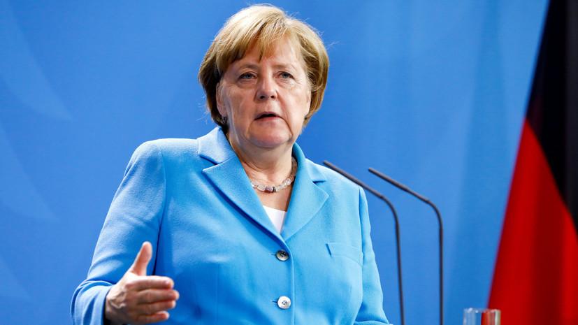 Меркель заявила о невозможности повысить расходы на оборону до 2% ВВП в течение 10 лет