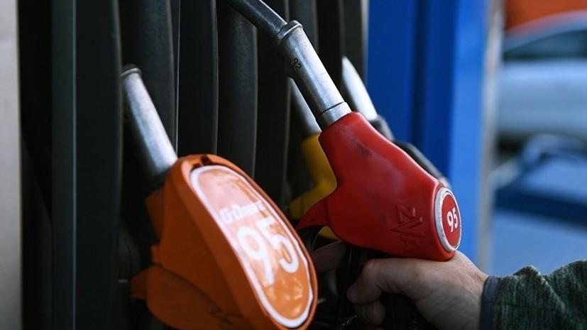 В Росстате сообщили о замедлении роста цен на топливо