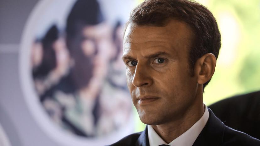 Эксперт оценил сообщения о планах Макрона сделать французский главным языком в ЕС