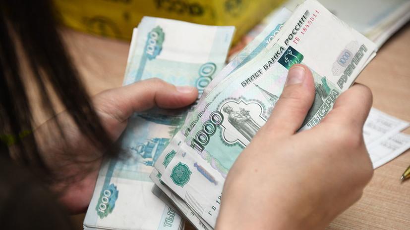 Средняя зарплата в Кирове выросла в первом квартале на 10,5%