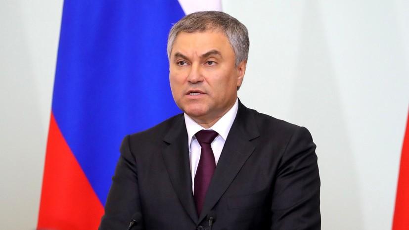 В Госдуме ожидают внесения проекта о пенсионной реформе 16 июня