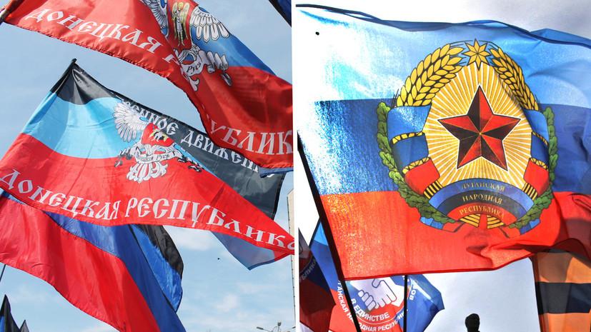 «Будущего в составе Украины нет»: зачем ДНР и ЛНР создают единую законодательную базу