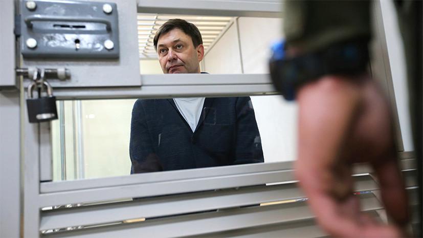 Адвокат Вышинского рассказал о самочувствии журналиста