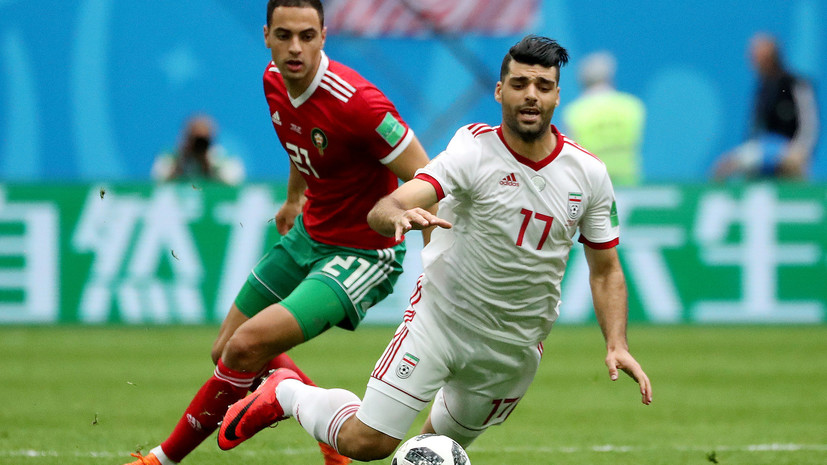 Автогол Бухаддуза на 95-й минуте помог сборной Ирана победить Марокко в матче ЧМ-2018