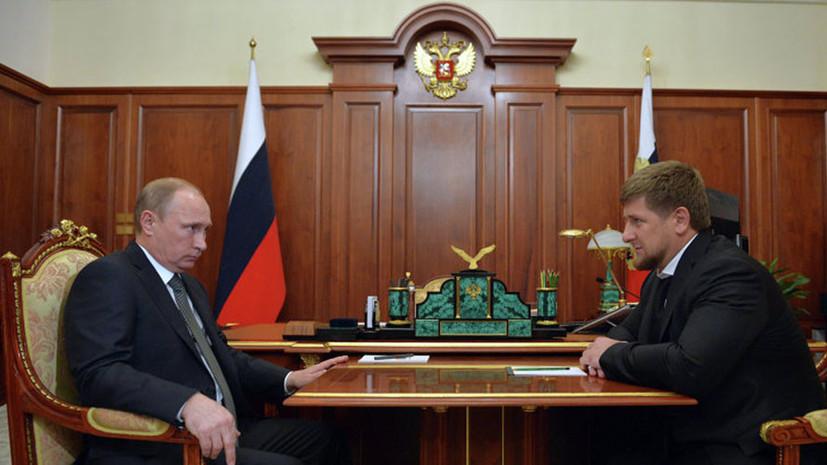 Путин обсудил с Кадыровым вопросы развития Чечни