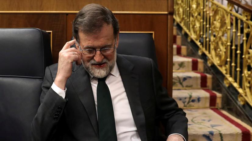 Экс-премьер Испании Рахой отказался от депутатского мандата в парламенте