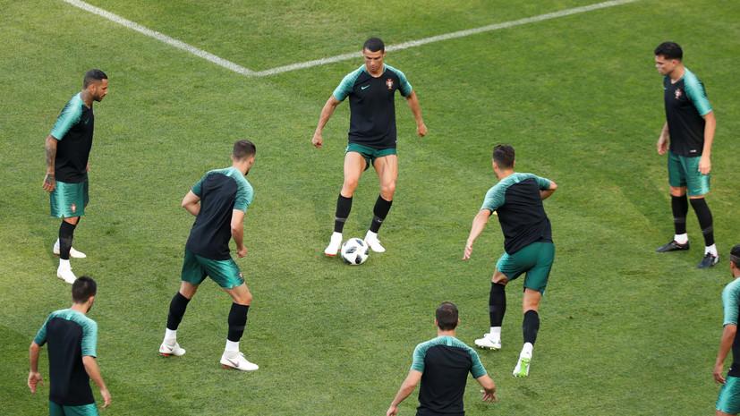 Роналду и Бернарду Силва выйдут в стартовом составе сборной Португалии на матч с Испанией