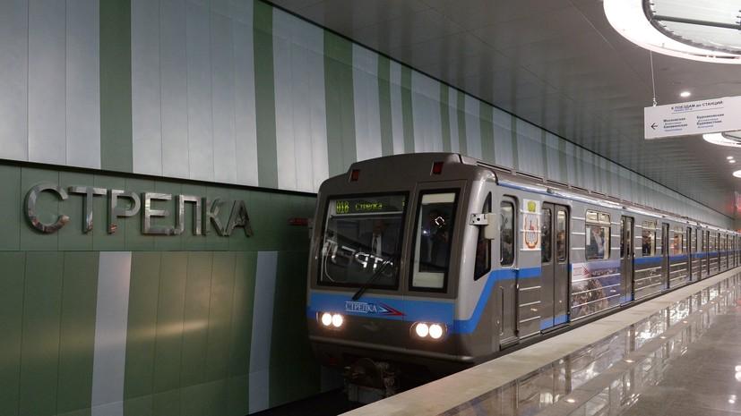 Новая станция метро в Нижнем Новгороде изменит график работы в день матча Швеция — Республика Корея
