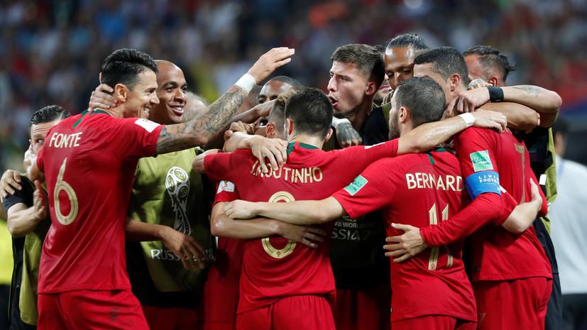 Видеообзор матча ЧМ-2018 по футболу Португалия — Испания