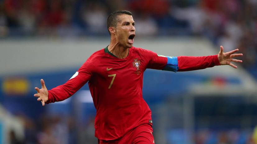Шесть голов и рекорд Роналду: чем запомнится матч сборных Португалии и Испании