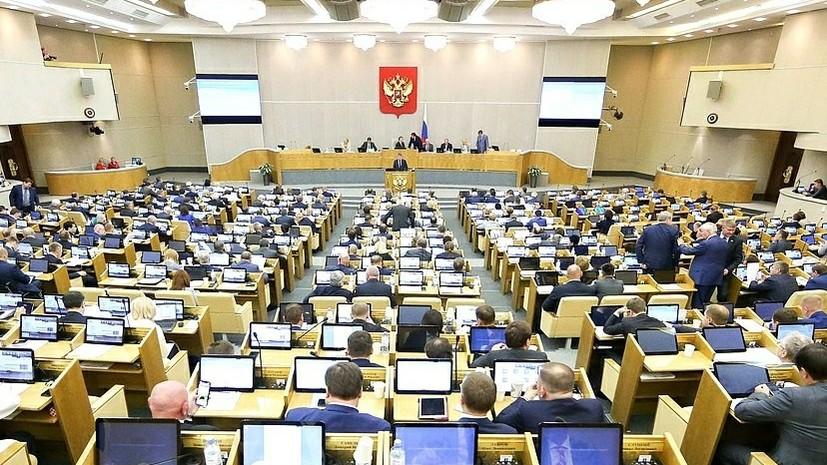 В Госдуме ответили на призыв Климкина испортить ЧМ в России