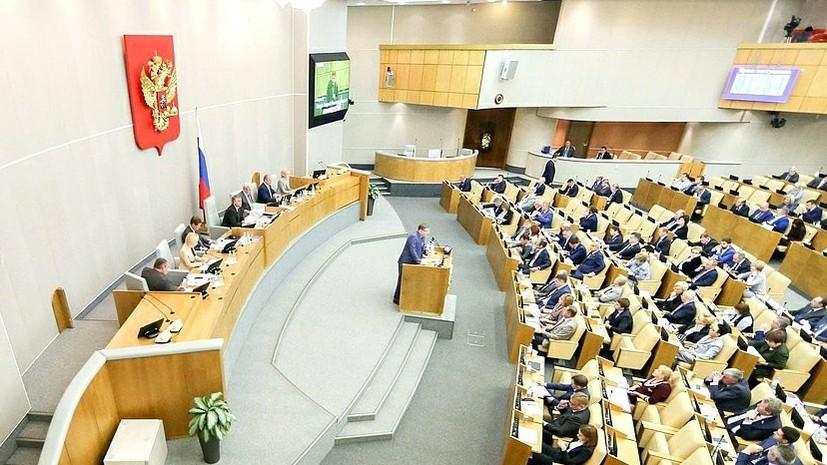 Правительство вносит в Госдуму законопроект о пенсионной реформе