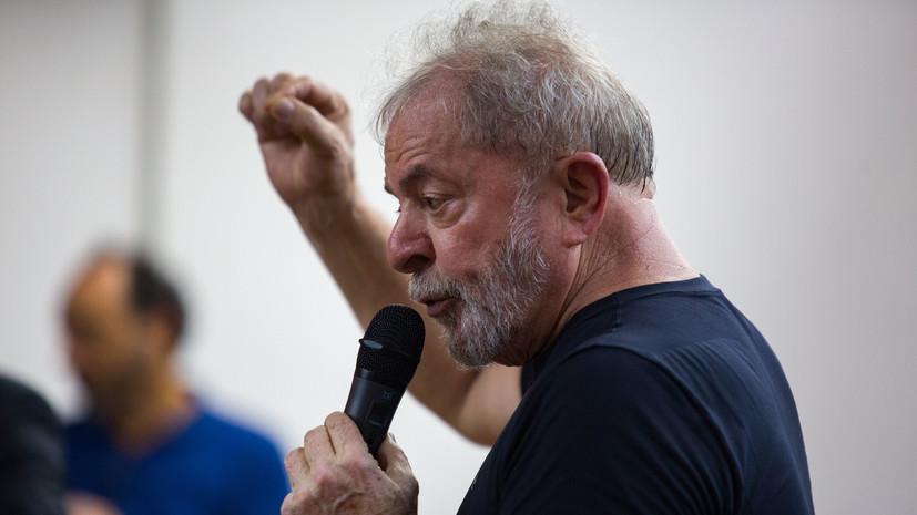 Экс-президент Бразилии будет комментировать матчи ЧМ-2018 по футболу из тюрьмы