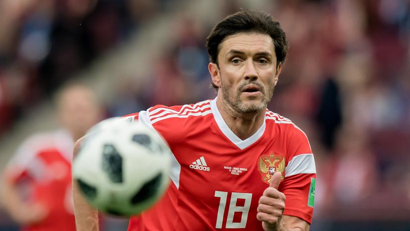 Жирков и Дзагоев отсутствуют в общей группе на тренировке сборной России