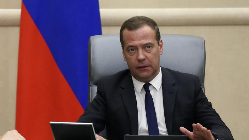 Медведев подписал распоряжение о внесении в Госдуму законопроекта о повышении НДС