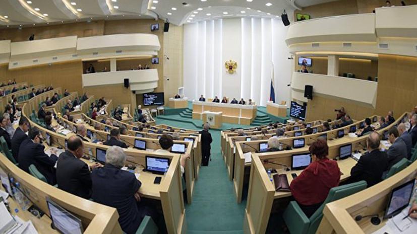 В Совфеде объяснили необходимость законопроекта о повышении пенсионного возраста