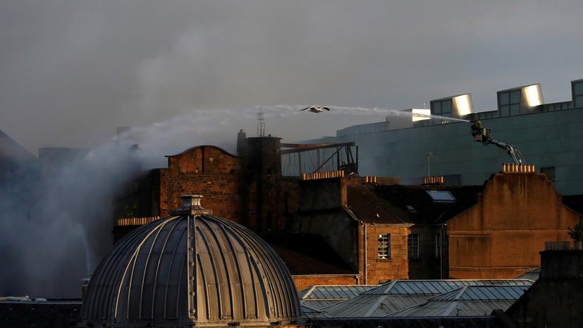 Пожарные локализовали пожар в Школе искусств Глазго
