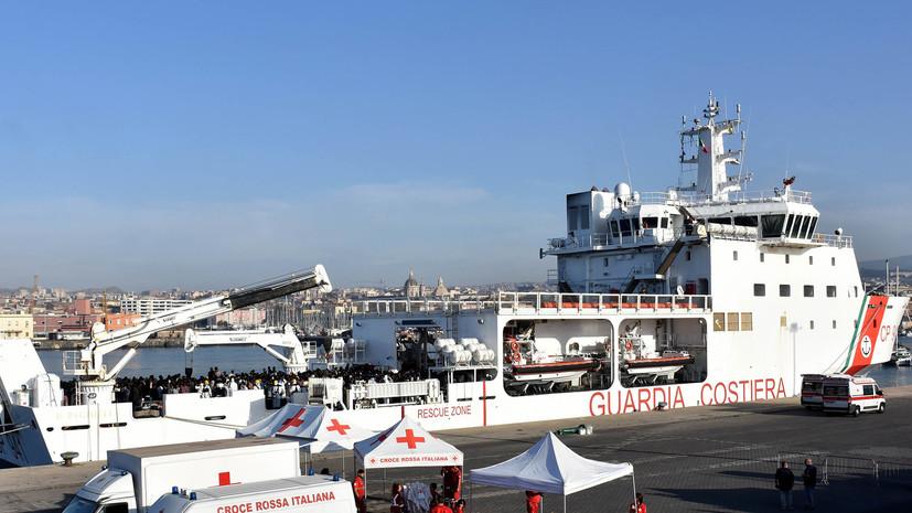 Италия закрыла порты ещё для двух судов с мигрантами