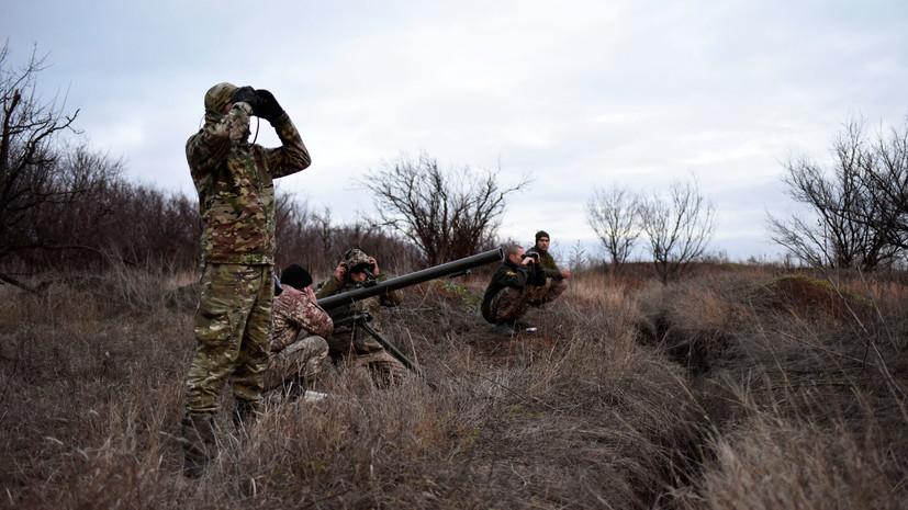 В ДНР заявили о намерении подавлять огневые точки ВСУ при угрозе мирным жителям