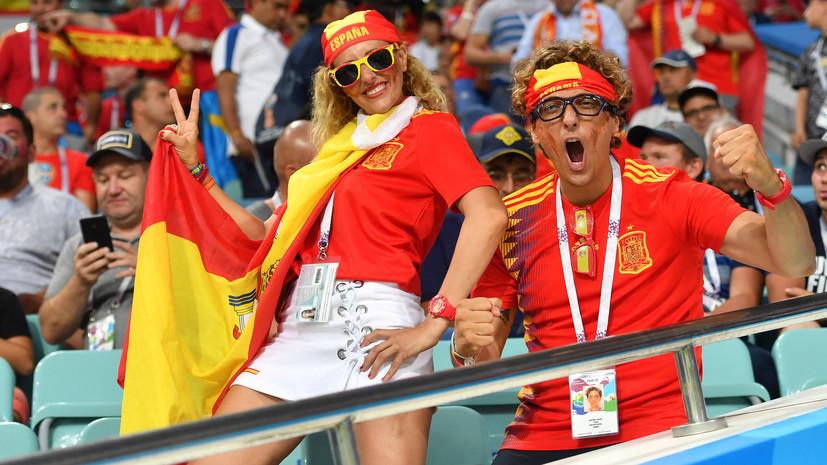 «Очень хочется вернуться в Сочи»: фанаты сборных Испании и Португалии рассказали о своём восторге от поездки в Россию
