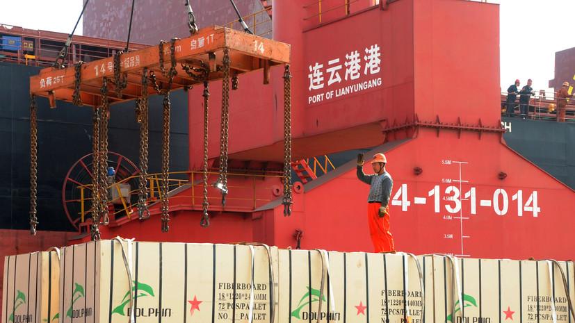 «Прежние договорённости утратили силу»: Китай вводит пошлины на товары из США в ответ на действия Вашингтона
