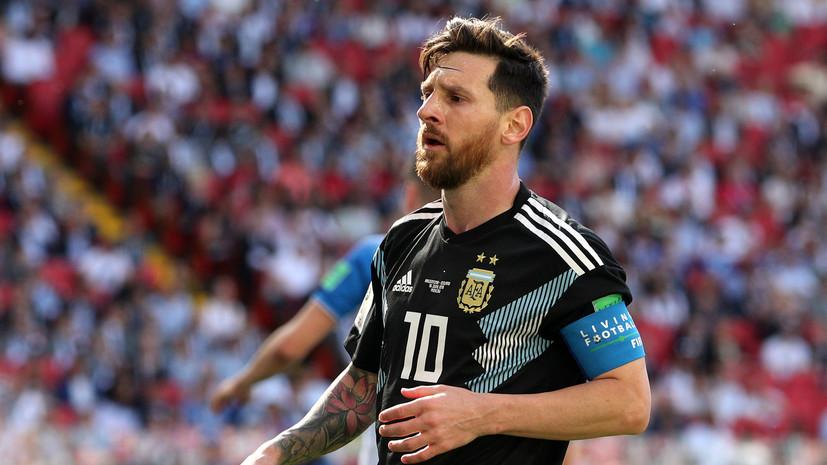 Экс-вратарь сборной Аргентины по футболу Гойкочеа назвал безумием сравнение Месси с Марадоной