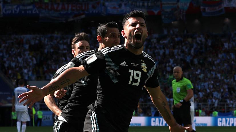 Агуэро в матче с Исландией забил свой первый мяч на чемпионатах мира