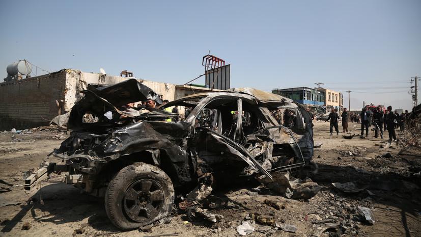 В результате взрыва в Афганистане погибли не менее 17 человек