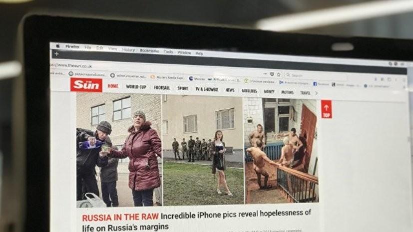 Российский фотограф рассказал об обмане со стороны британского издания The Sun