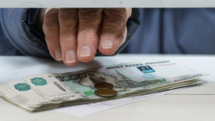 Повышение в 2019 году пенсий на тысячу рублей в месяц затронет неработающих пенсионеров