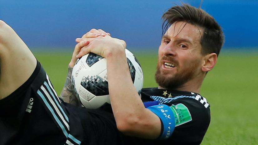 Сампаоли оценил игру Месси в матче ЧМ с Исландией