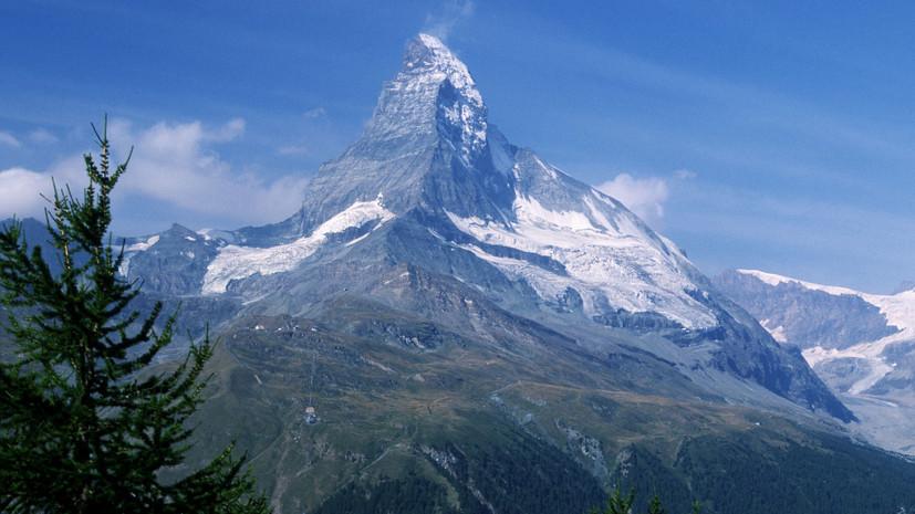 При восхождении на гору Маттерхорн в Альпах погиб россиянин