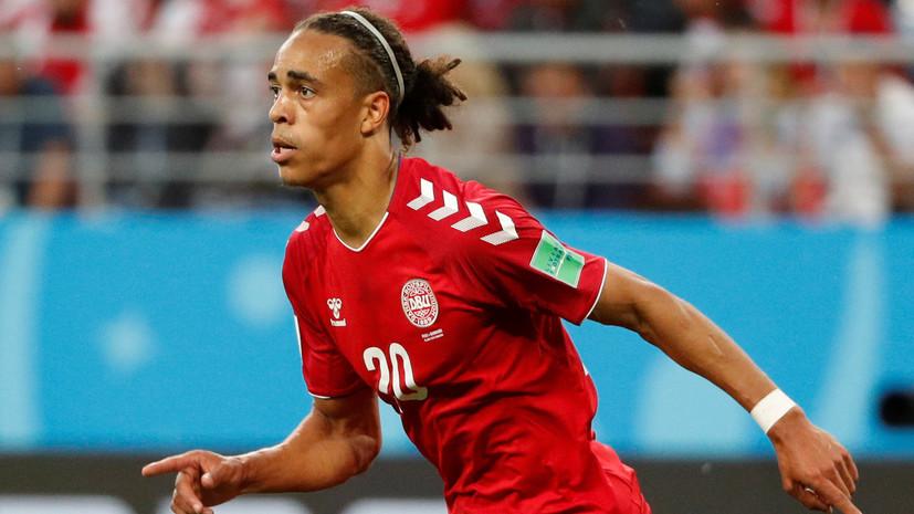 Поульсен признан лучшим игроком матча ЧМ-2018 Перу — Дания