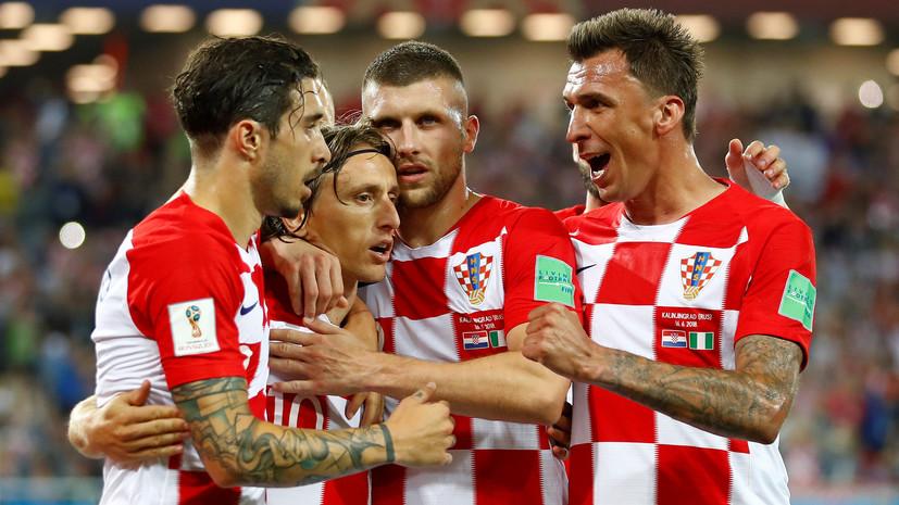 Хорватия обыграла Нигерию на ЧМ-2018