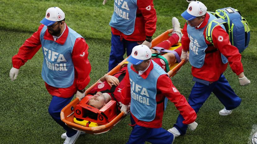 Игрок сборной Дании Квист получил серьёзную травму и завершил выступление на ЧМ
