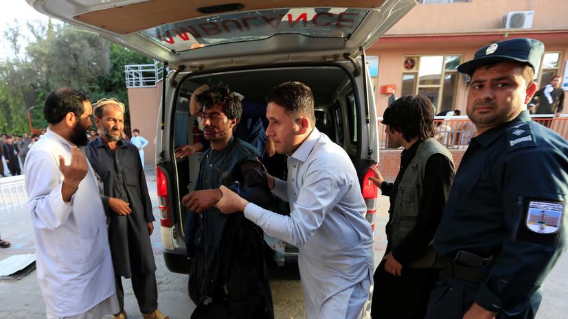 Число погибших при взрыве в Афганистане возросло до 35