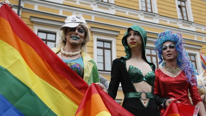«Марш равенства» в Киеве продлился около двадцати минут