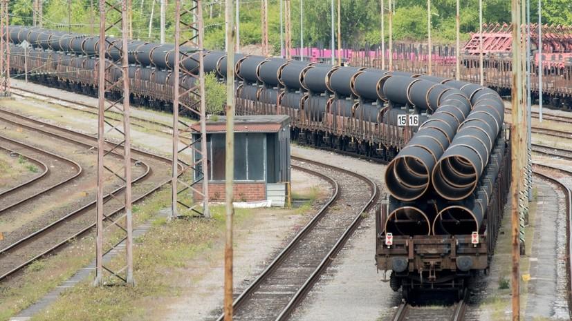 В Раде назвали «Северный поток — 2» доставленным в Берлин оружием