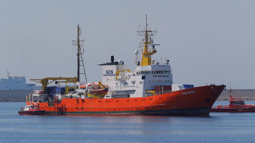Сотни мигрантов с судна «Аквариус» начали прибывать в Испанию