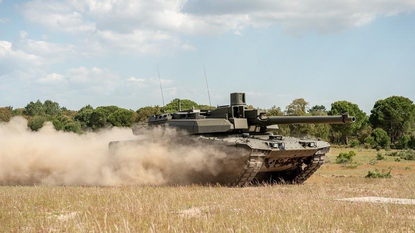 Догнать «Армату»: удастся ли Европе создать конкурента российскому танку
