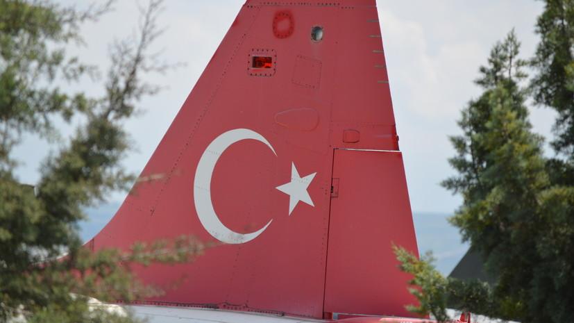 Турецкая авиация уничтожила девять членов Рабочей партии Курдистана в Ираке