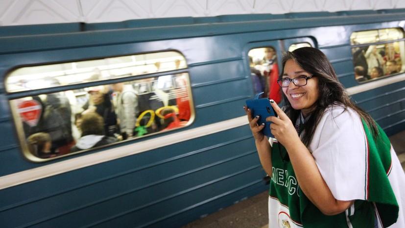 Общественный транспорт Москвы перевёз 50 тысяч болельщиков после матча Аргентина — Исландия
