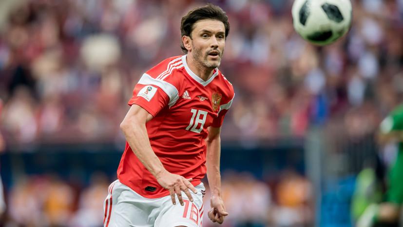 Жирков вернулся к тренировкам в общей группе сборной России
